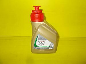 Tlumičový olej Castrol 0,5l